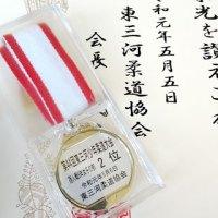賞状と銀メダル