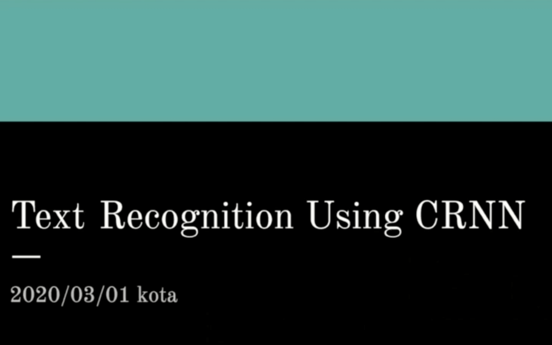 yujing_io_text_recognition_crnn_2