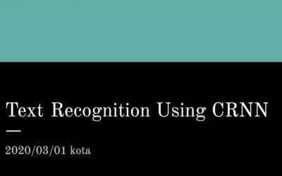 AI技術影片:深度學習系列 – 文字辨識