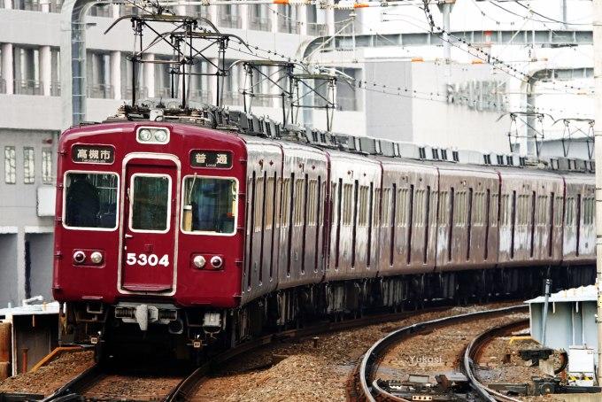 阪急5300系-相川駅発車