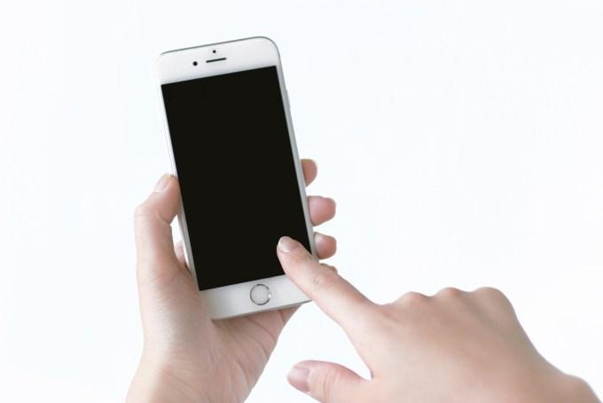 スマートフォンで動画見ませんか?
