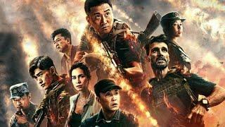 Yukay Latest Movies Online Full Hd
