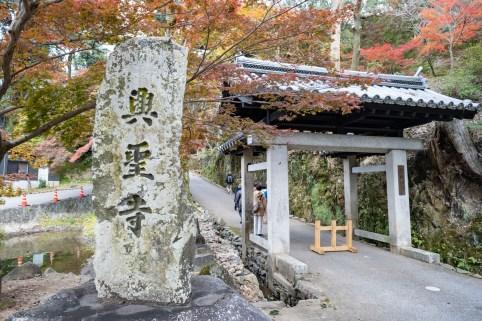 001-koushouji201811