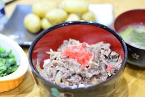 お家でつくる本格牛丼♬お腹も心も一杯になる丼ぶりレシピ