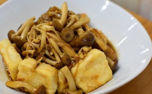 時短♪ご飯がすすむ♬一口豆腐ステーキ★のレシピ