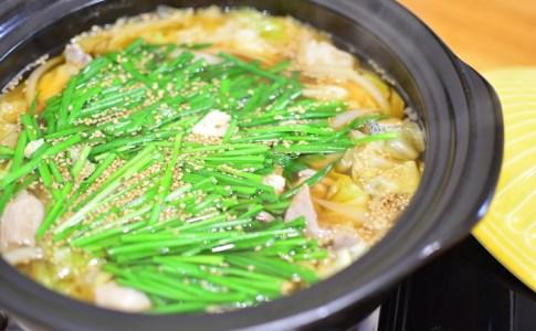 寒い冬にぴったり♬ぷりぷりのもつ鍋のレシピ★