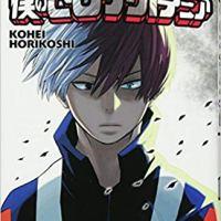 僕のヒーローアカデミア Vol.5 轟焦凍:オリジン 堀越耕平 感想