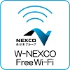 W-NEXCO Free Wi-Fi