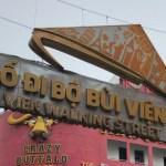 ベトナム・ホーチミンのブイビエン通り