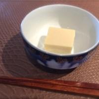 海外在住者必見、簡単に作れるお豆腐!