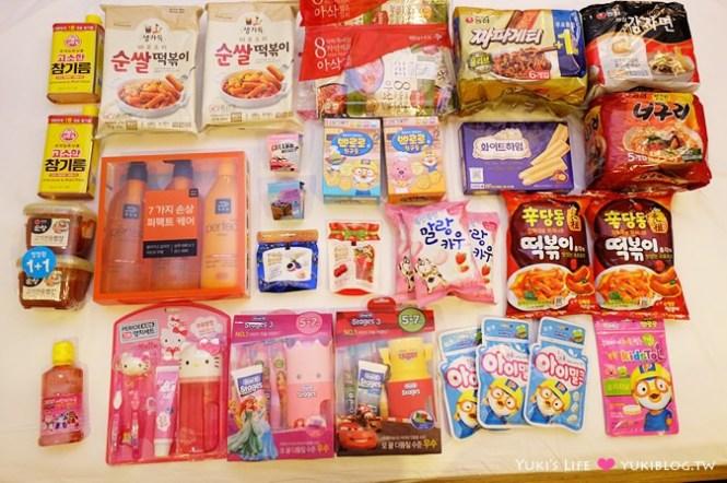 韓國首爾自由行【樂天超市LOTTE Mart】推薦韓國必買戰利品(零食、餅乾、 美妝保養品、紀念品、伴手禮、玉米鬚茶)