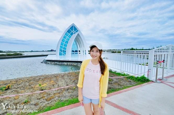 台南免費景點【北門婚紗美地】水晶教堂必拍x遊客中心浪漫3D彩繪拍不完