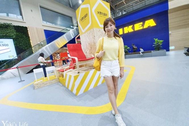 台北親子好去處【IKEA新店店】IKEA CAFE登場┃北歐風兒童遊戲室