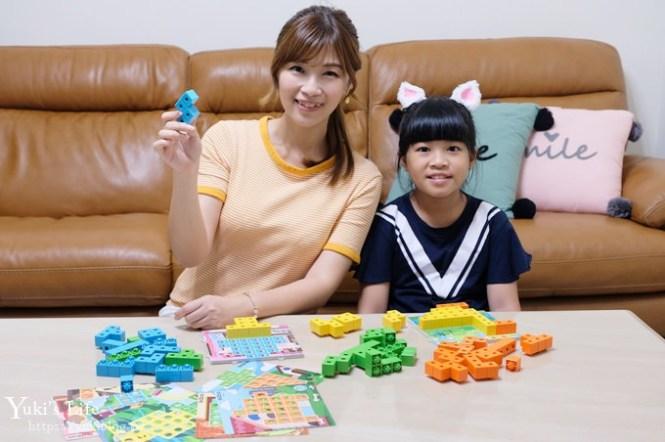 開箱【韓國AniBlock積木拼圖】好玩桌遊搭配AR小遊戲×玩出聰明好腦力