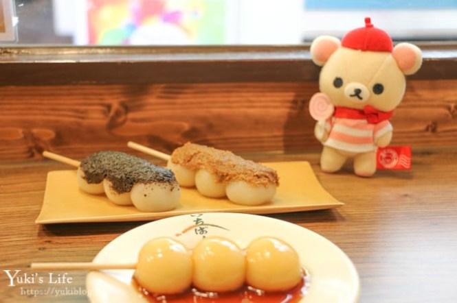 台北淡水美食【福和菓子】每日新鮮現做7種口味糰子串(捷運淡水站)