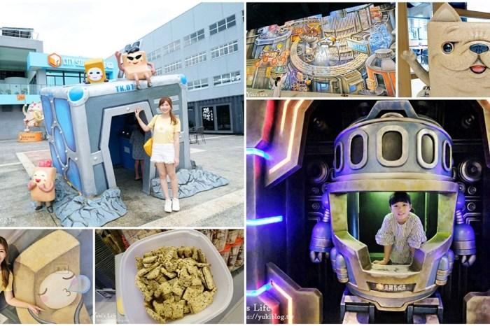 嘉義免費親子景點【老楊方城市觀光工廠】3D立體彩繪牆×超大方試吃必訪好去處!