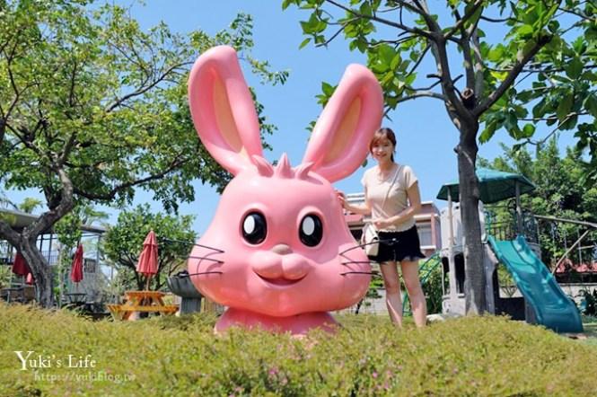 桃園景點【陽光莊園】親子寵物草皮景觀餐廳×貨櫃屋美拍好去處!