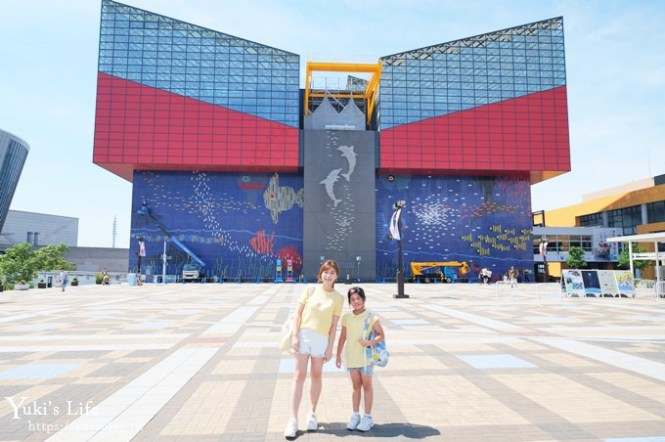 大阪景點【大阪海遊館】親子同遊好去處×可以摸鯊魚和魟魚哦!