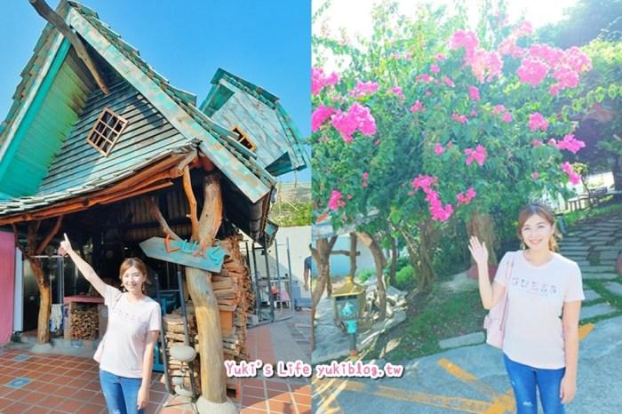 新竹美食推薦【Luau Pizza 柴寮披薩】精靈國度魔法小屋×庭園餐廳等你來拍!