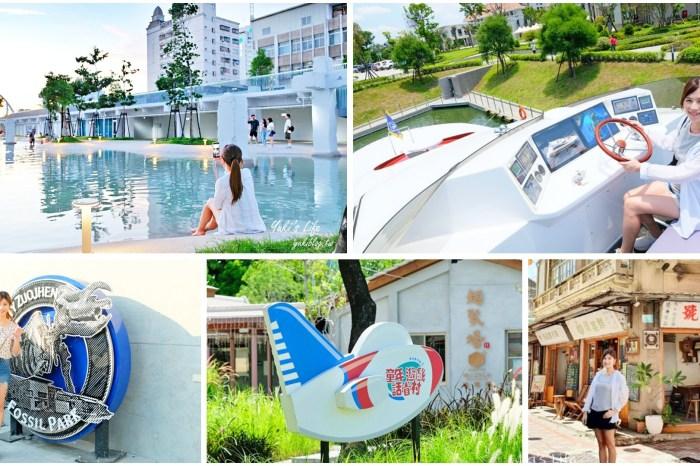 超过20处!台南热门亲子景点》包含台南新景点×台南亲子饭店懒人包