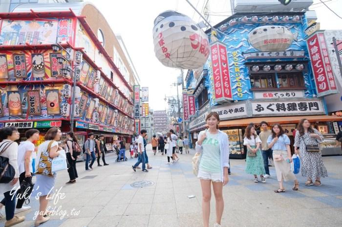 大阪必訪免費景點【通天閣】新世界商店街巨型食物招牌、河豚燈籠也太吸睛!