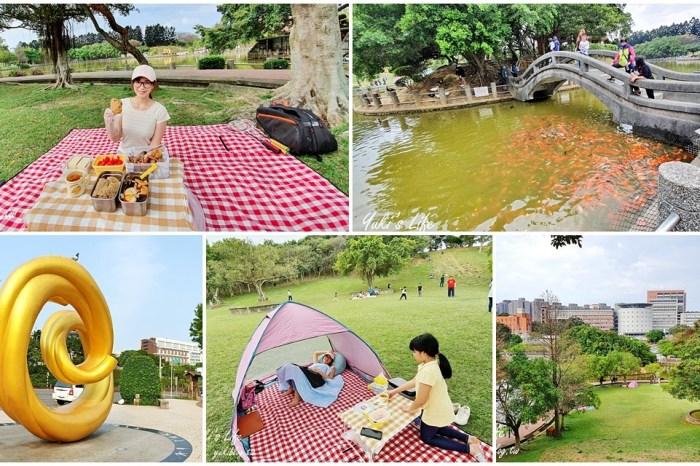 桃園景點【體育大學志清湖】湖邊餵魚大草皮野餐去!好停車還能免費逛台塑文物館