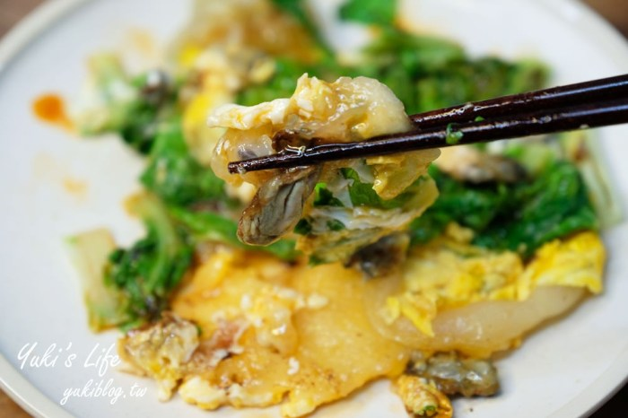 【蚵仔煎食谱】台湾夜市小吃在家就可轻松做!