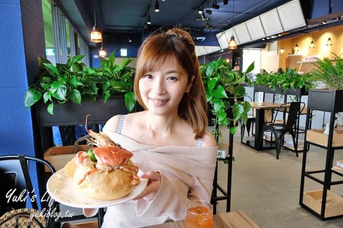 基隆美食【藍食謐境】和平島異國料理×看海景觀餐廳×親子玩沙玩水