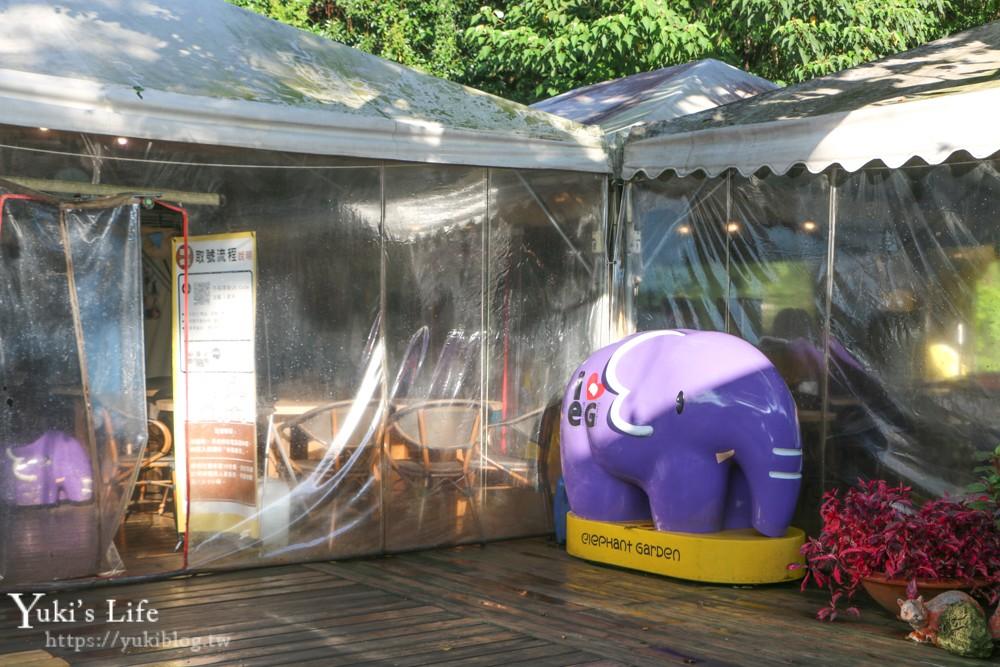 臺北內湖親子餐廳【象園咖啡Elephant garden】大象鬆餅必點!捷運文德站美食 - Yuki's Life