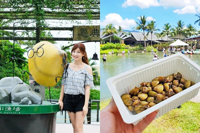 【花蓮立川漁場】親子玩水撈黃金蜆『五餅二魚』蜊仔餐便宜好吃大份量