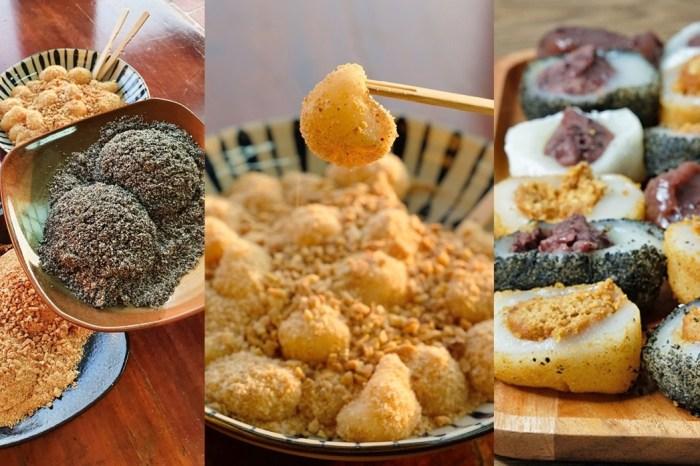 苗栗伴手禮美食「瑞盛客家米食」燒麻糬只要30元!還有現作包餡麻糬!