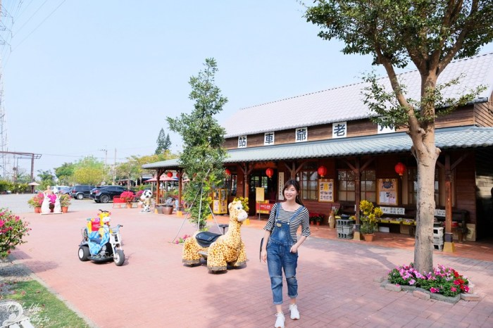 台南親子景點》八老爺車站乳牛的家~懷舊景點搭五分車、餵動物