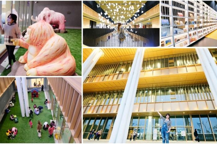 《臺南市立圖書館》台南新總館,永康特色景點~結合藝術、五感探索區~閱讀加遊戲可以待好久