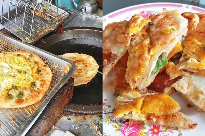 宜蘭頭城美食》頭城老街早餐店~手擀蔥油餅、韭菜盒便宜古早味,頭城老街美食必吃!
