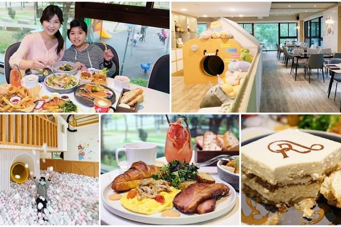 林口美食「瑞莎塔廚房」三井附近美食推薦!親子友善,家庭聚餐義式料理餐廳