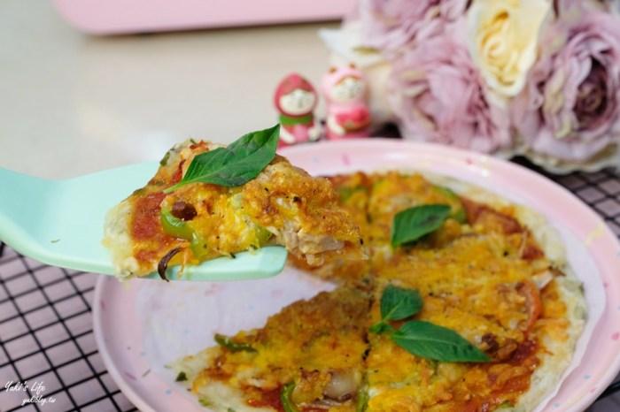 簡單食譜》蔥油餅pizza~親子DIY快速又好吃!不用揉麵團好方便!