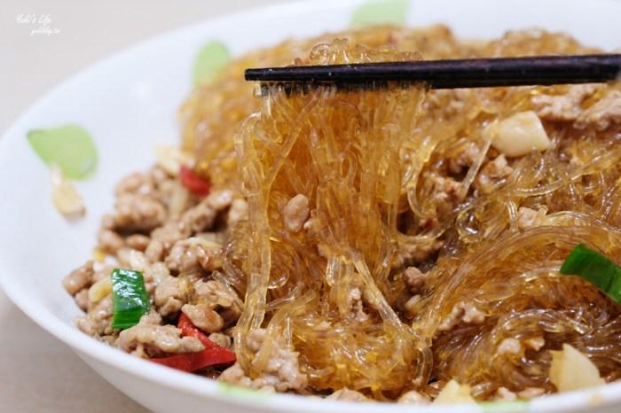 簡單食譜》螞蟻上樹(炒冬粉)超下飯的家常菜,便當菜每次都覺得吃不夠!