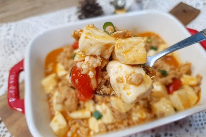 簡單食譜》茄汁肉末豆腐做法~超下飯的家常菜,小孩多吃一碗飯!