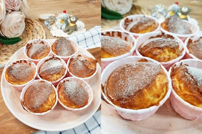 氣炸鍋簡單食譜》鬆餅粉蛋糕~原來鬆餅粉可以做蛋糕!一起親子DIY