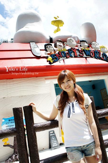 [香港]*沙田站‧Snoopys World 史努比開心世界 «亞洲唯一SNOOPY主題公園‧免費入園» by yukiblog.tw