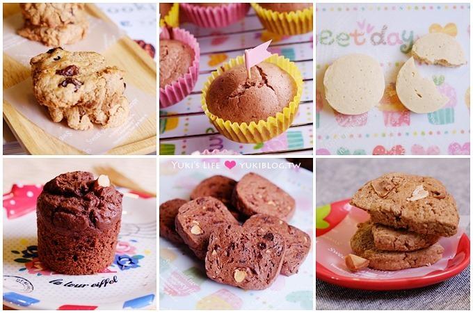 新手烘焙【杏仁巧克力馬芬】簡單易上手的好吃蛋糕 Yukis Life by yukiblog.tw