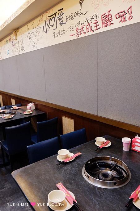 板橋美食【齊味麻辣鴛鴦火鍋】看似平凡卻極美味的一鍋! 服務好親切 @板橋火車站,府中站 - Yuki's Life