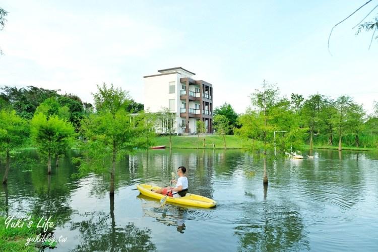 宜兰包栋民宿推荐《十六崁民宿》亲子划船、落羽松森林都是我们的!有电梯有浴缸!