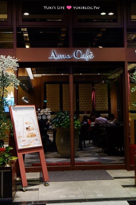 甜點【新竹RT蛋糕】【Amo阿默 瑞士古典醇黑巧克力】好吃! 我的生日蛋糕 - Yuki's Life