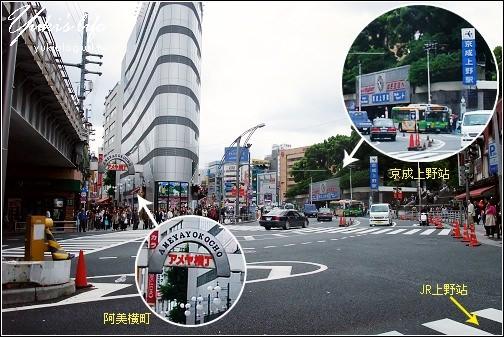 [08東京假期]*C58 京成上野線→成田機場 (差點回不了臺灣的完美endding) - Yuki's Life