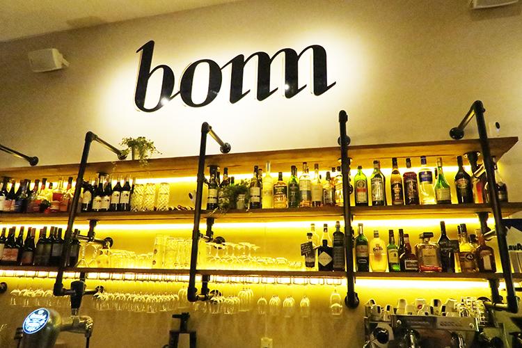 Restaurant Bomm in Rotterdam Kralingen