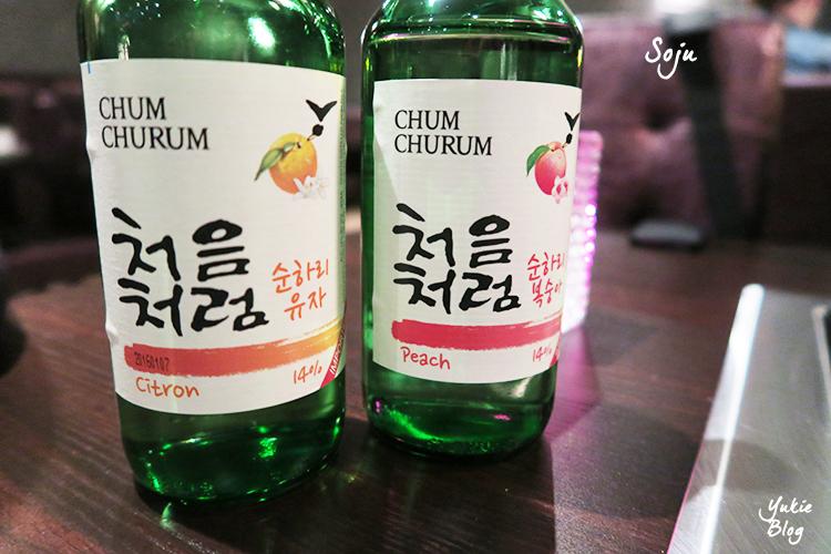 mokbar koreaans restaurant hilversum yukieblog soju