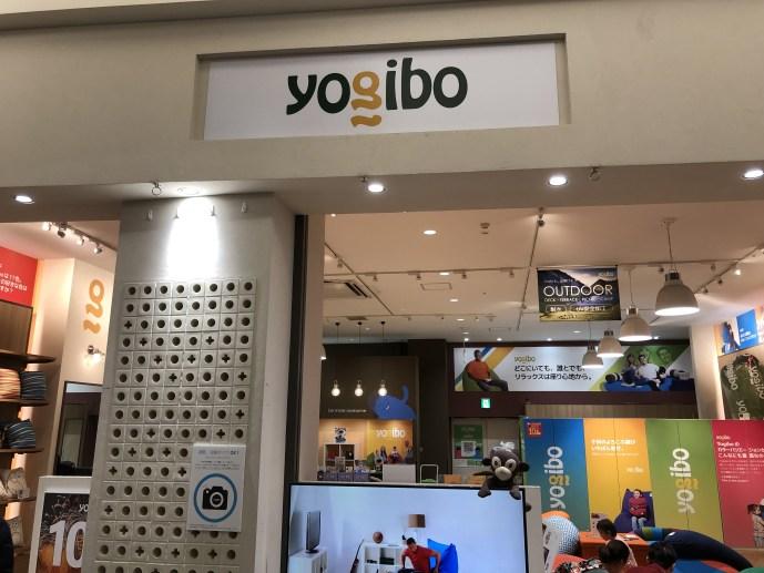 【Yogibo】人をダメにするソファは犬のいる家庭でも大丈夫!? 店外観