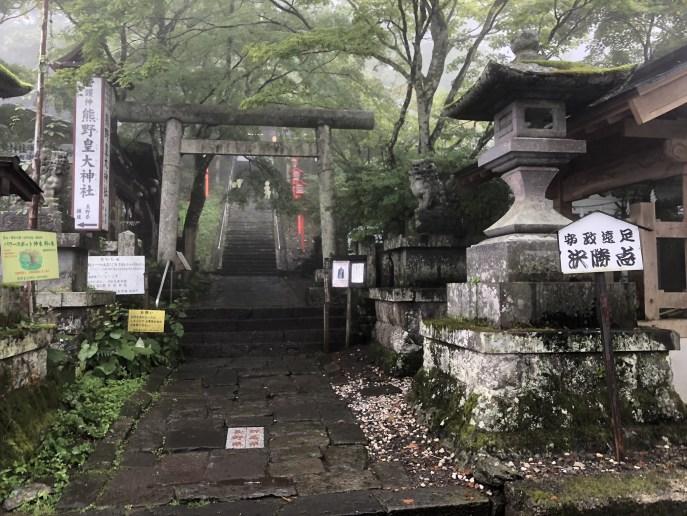 【熊野皇大神社】県境にある犬と行くべき神社【軽井沢】【熊野神社】 入口