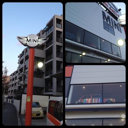 [二次京阪敗家行] Day5 – 有馬溫泉,神戶三田 Factory Outlet,MINI delta – ST 暴走手記